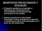 beneficios psicol gicos y sociales