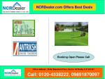 ncrdealer com offers best deals2