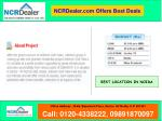ncrdealer com offers best deals3