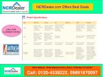 ncrdealer com offers best deals5
