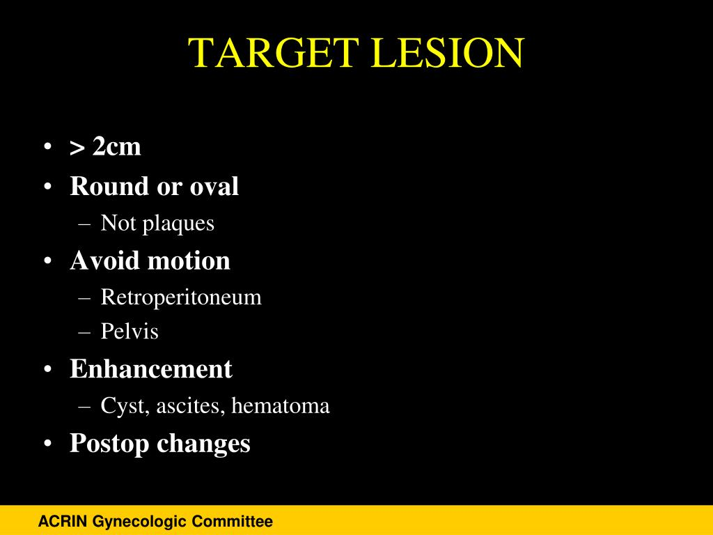 TARGET LESION