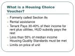 what is a housing choice voucher