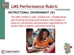 lms performance rubric12