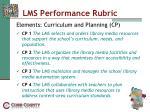 lms performance rubric9