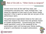 role of the lms vs other duties as assigned21