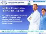 medical transcription service for hospitals