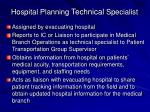 hospital planning technical specialist