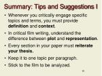 summary tips and suggestions i