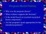 program model fidelity13
