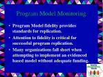 program model monitoring