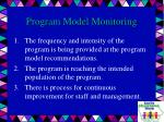 program model monitoring17