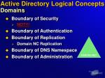 active directory logical concepts domains