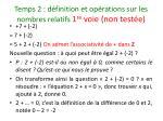 temps 2 d finition et op rations sur les nombres relatifs 1 re voie non test e