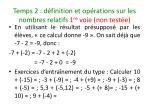 temps 2 d finition et op rations sur les nombres relatifs 1 re voie non test e18