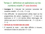temps 2 d finition et op rations sur les nombres relatifs 2 e voie test e