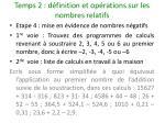 temps 2 d finition et op rations sur les nombres relatifs