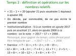temps 2 d finition et op rations sur les nombres relatifs10