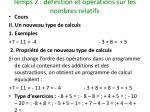 temps 2 d finition et op rations sur les nombres relatifs11