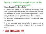 temps 2 d finition et op rations sur les nombres relatifs14