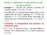 temps 2 d finition et op rations sur les nombres relatifs15