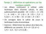 temps 2 d finition et op rations sur les nombres relatifs30