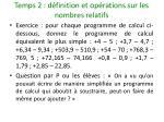 temps 2 d finition et op rations sur les nombres relatifs9