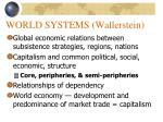 world systems wallerstein