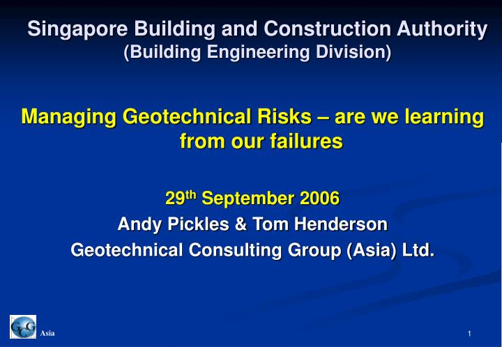 singapore building and construction authority building engineering division