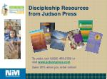 discipleship resources from judson press