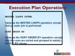 execution plan operations33