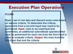 execution plan operations36