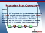 execution plan operations40