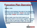execution plan operations42