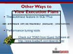 other ways to view execution plans