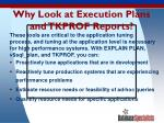 why look at execution plans and tkprof reports