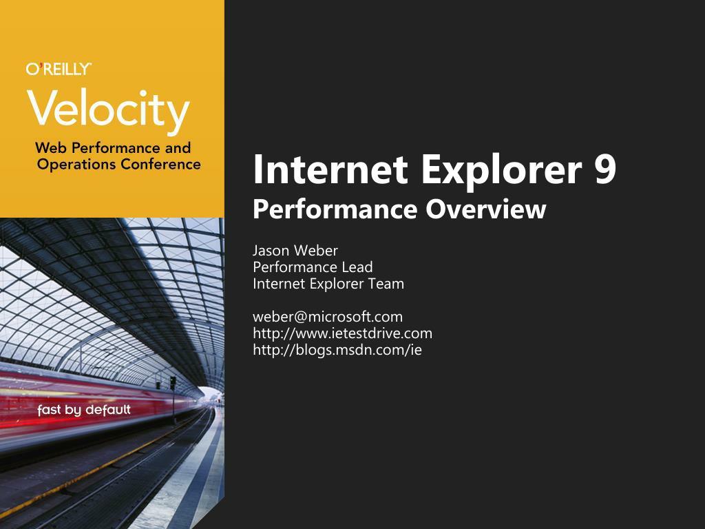 internet explorer 9 performance overview l.