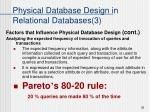 physical database design in relational databases 3