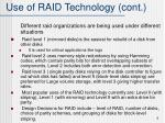 use of raid technology cont