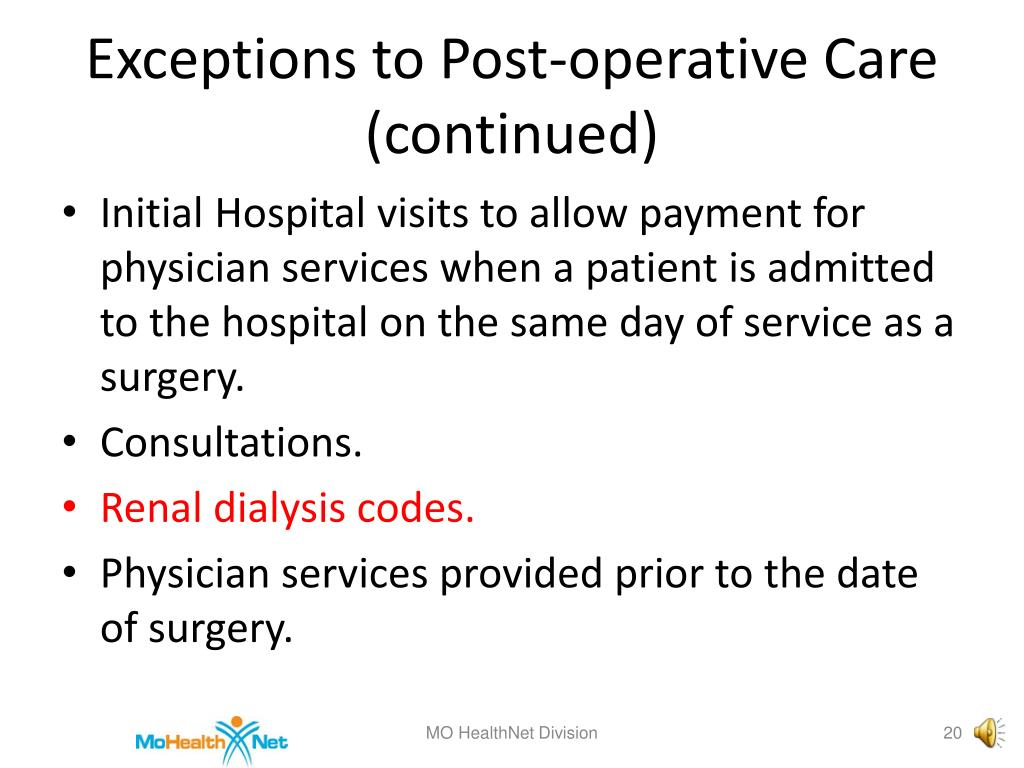 Exceptions to Post-operative Care (continued)