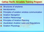 cathay pacific aircadets training program