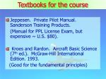 textbooks for the course