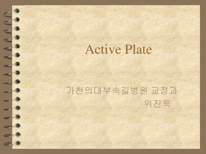 active plate n.