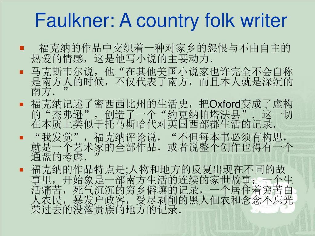 Faulkner: A country folk writer