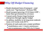 why off budget financing