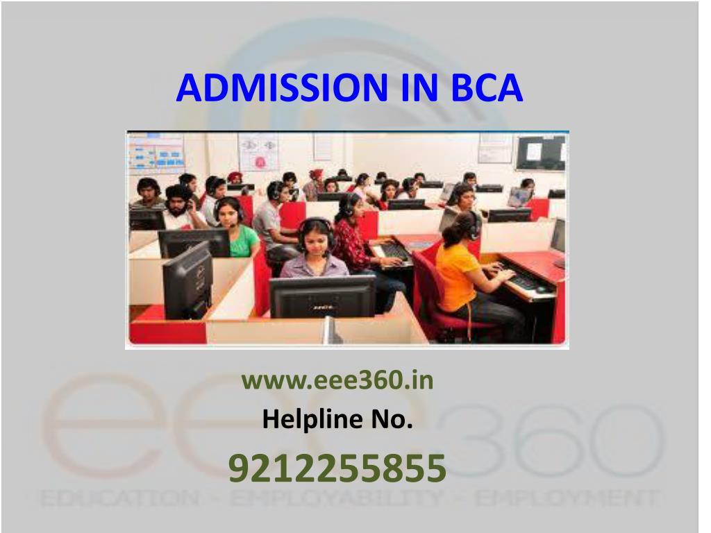 admission in bca