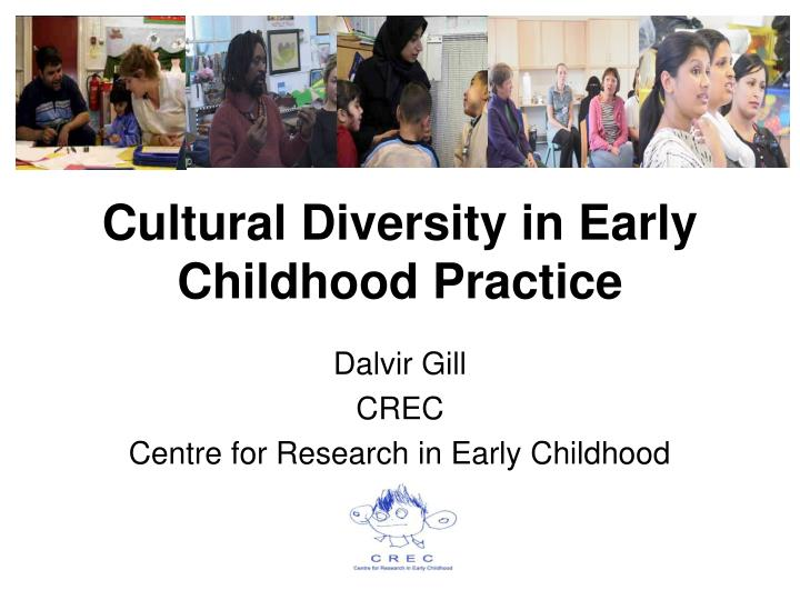 diversity in early childhood programs essay • population diversity - programs must be culturally and linguistically compatible with the children it serves various cultures must be represented and accepted by educators by feng, jianhua, issues and trends in early childhood education viewpoints (opinions/position papers, essays, etc), 1994.
