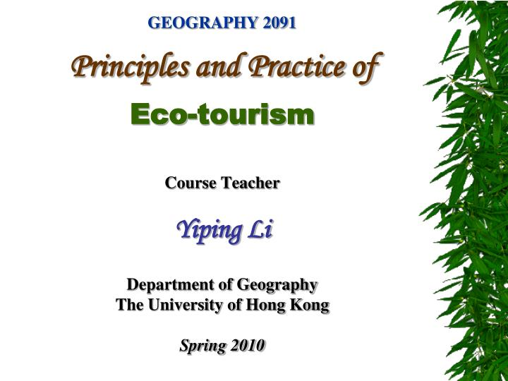 GEOGRAPHY 2091
