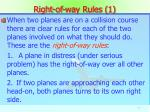 right of way rules 1