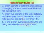right of way rules 2