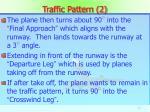 traffic pattern 2